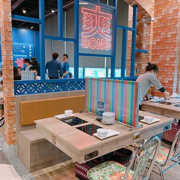 台北市 餐飲 鍋物 這一小鍋 南港潤泰店