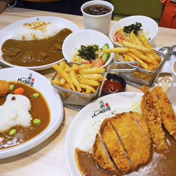 台中市 餐飲 主題餐廳 親子餐廳 Mr.咖哩-新時代店