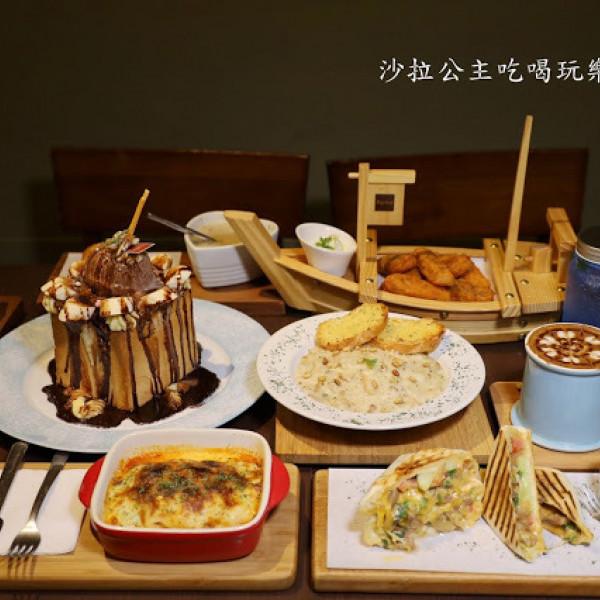 台北市 餐飲 義式料理 TogetherCafe