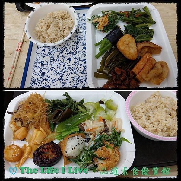 嘉義縣 餐飲 素食料理 素食料理 品道素食優質館