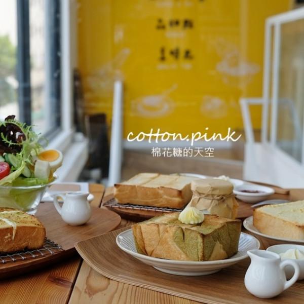 台中市 餐飲 糕點麵包 陽光食事所