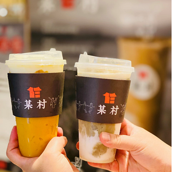 台北市 餐飲 飲料‧甜點 飲料‧手搖飲 某村豆沙專賣販售所 台北信義微風快閃店