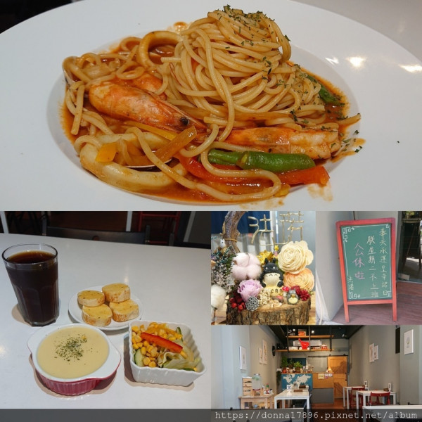 新竹市 餐飲 義式料理 法諾義式廚房