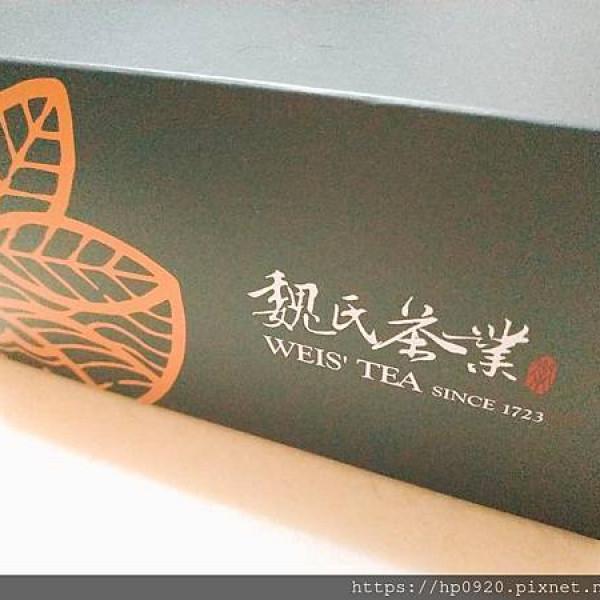 台北市 購物 特色商店 魏氏茶業 WEIS' TEA