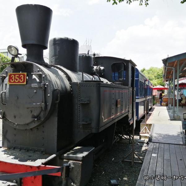 高雄市 觀光 觀光景點 旗山車站-糖鐵故事館
