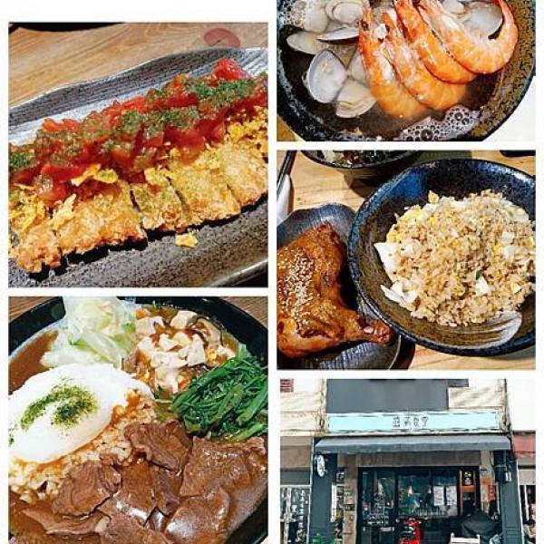 台南市 餐飲 台式料理 盛滿食堂