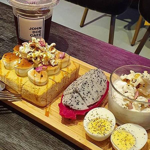台北市 餐飲 咖啡館 JOHN DOE CAFÉ 無名氏咖啡