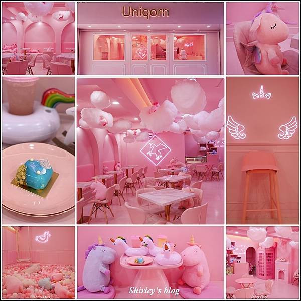 台北市 餐飲 飲料‧甜點 Uniqorn Taiwan粉紅色獨角獸咖啡廳