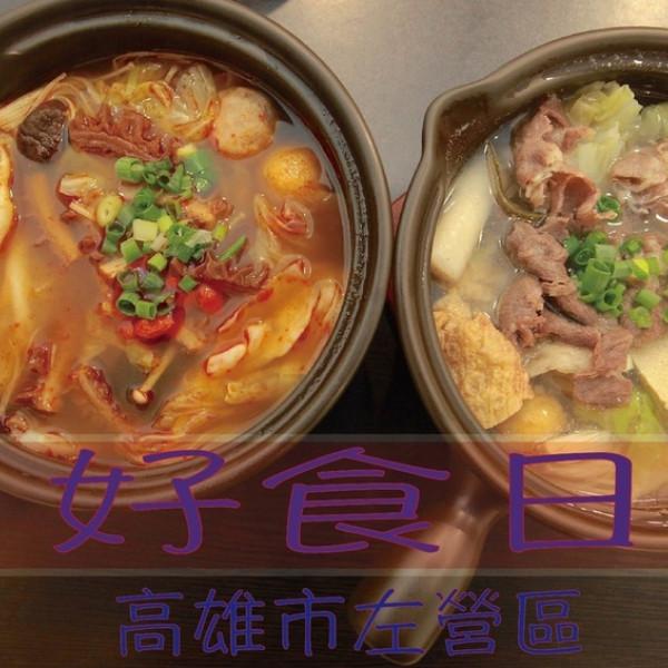 高雄市 餐飲 台式料理 好食日