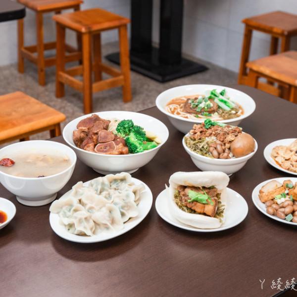 新竹市 餐飲 台式料理 二八食堂