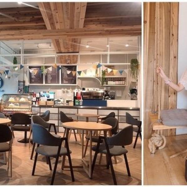 苗栗縣 餐飲 咖啡館 樂玩咖啡頭份旗艦店