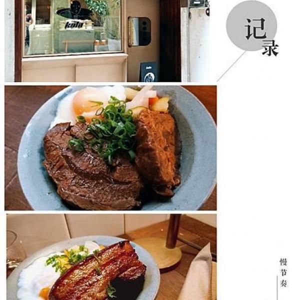 台南市 餐飲 咖啡館 窟仔kula