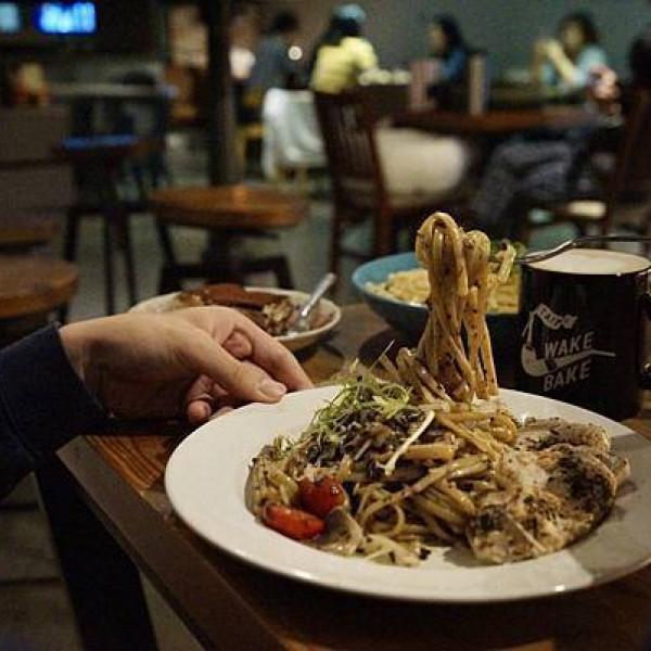 台北市 餐飲 義式料理 Wake n'bake