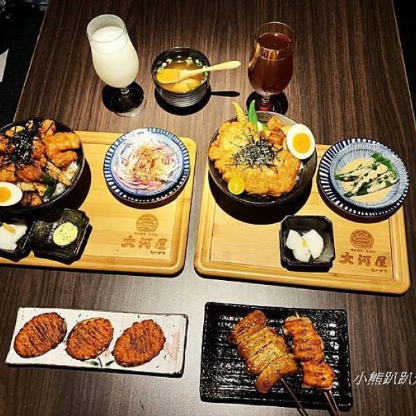 台北市 餐飲 燒烤‧鐵板燒 燒肉燒烤 大河屋 - Citylink南港店