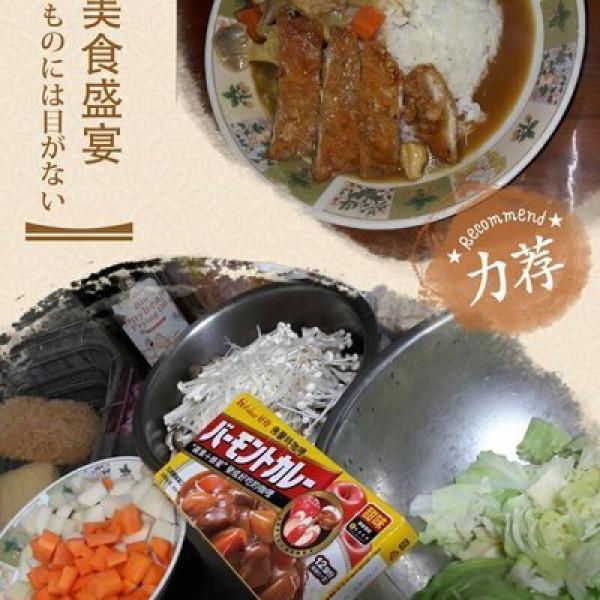 台北市 購物 超市‧大賣場 House好侍