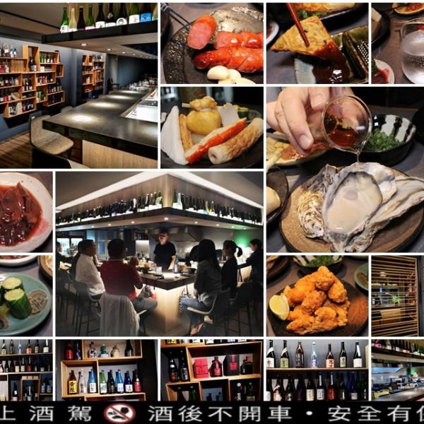 台北市 餐飲 日式料理 居酒屋 知心寮