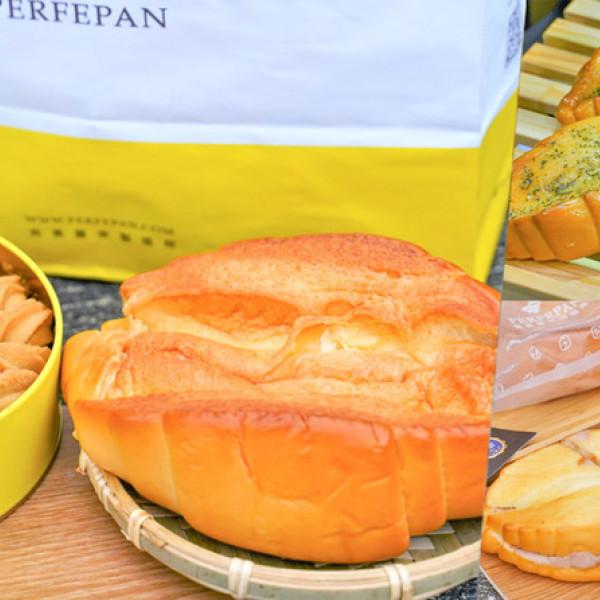 高雄市 餐飲 糕點麵包 ERFEPAN 完美羅宋製造所