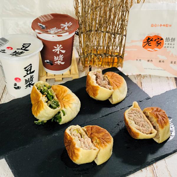 台北市 餐飲 夜市攤販小吃 老家餡餅-台北石牌店
