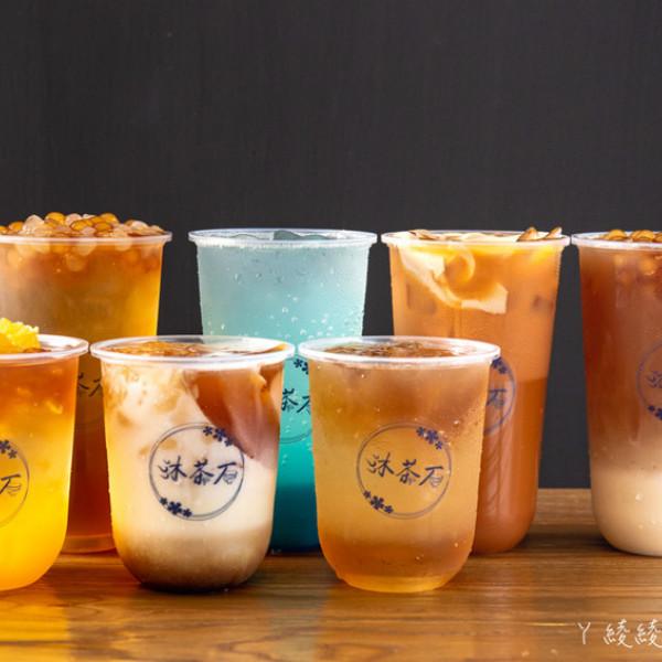 新竹市 餐飲 飲料‧甜點 飲料‧手搖飲 沐茶石