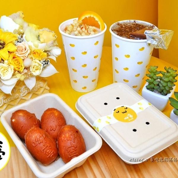 台北市 餐飲 飲料‧甜點 飲料‧手搖飲 呦窩UWU x Tea Shop