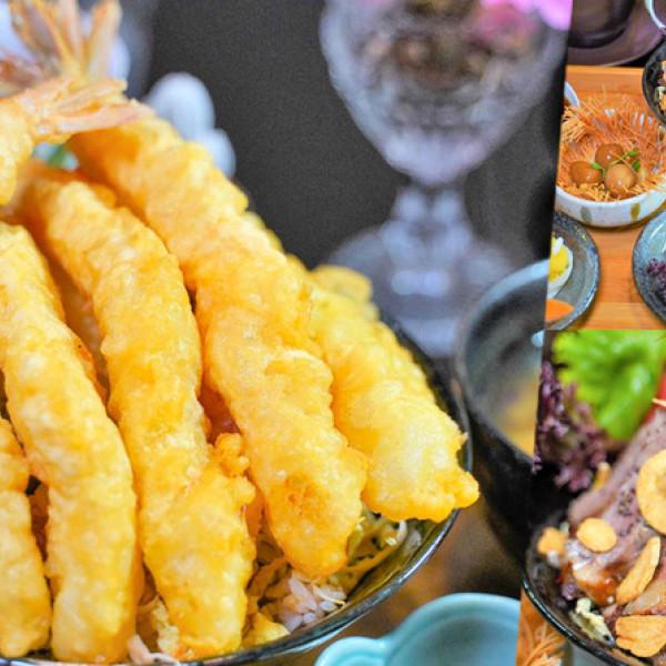 高雄市 餐飲 日式料理 丼飯‧定食 丼滋丼吃美食同樂會