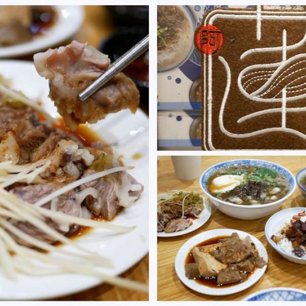 台中市 餐飲 台式料理 阿蓮米粉湯
