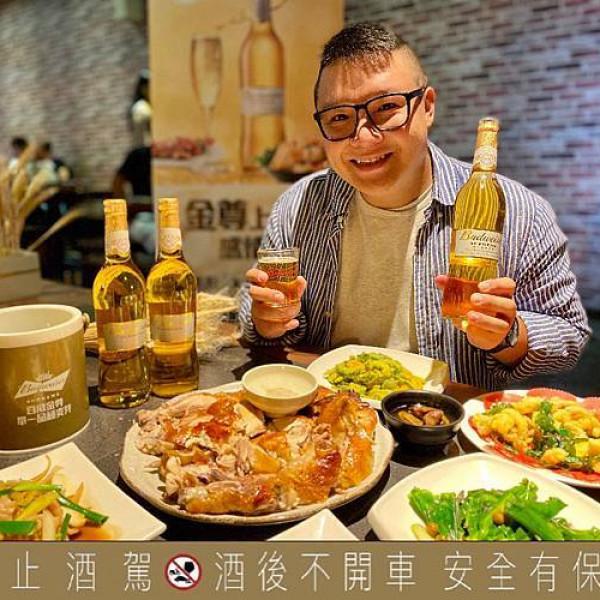 台南市 餐飲 台式料理 阿肥桶仔雞
