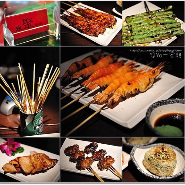 台北市 餐飲 燒烤‧鐵板燒 燒肉燒烤 永聚串燒