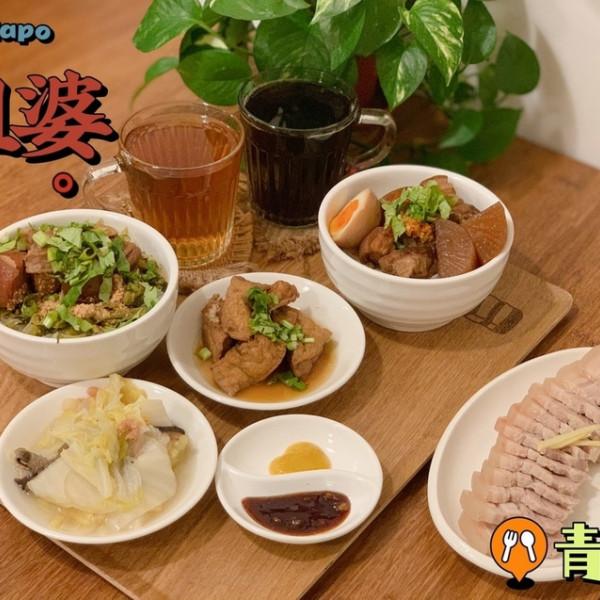 桃園市 餐飲 台式料理 姐婆JIAPO焢肉飯專門店