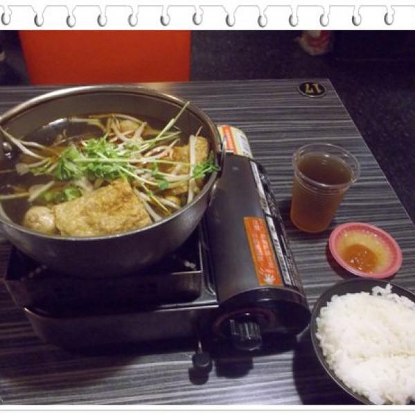 台北市 美食 餐廳 火鍋 涮涮鍋 鍋加鍋一鍋一燒(錦州店)