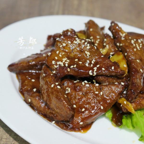 基隆市 餐飲 台式料理 芳鄰熱炒海鮮店