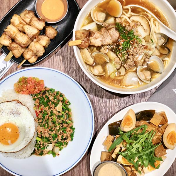 台北市 餐飲 中式料理 Jacob's Rice & Noodle