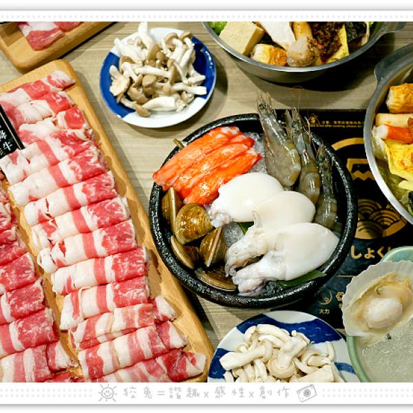 台南市 餐飲 鍋物 火鍋 富士匠鍋物-台南湖美店