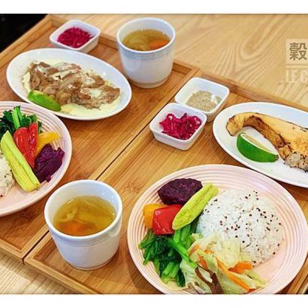 新北市 餐飲 中式料理 Le Coucou 穀咕咕小館