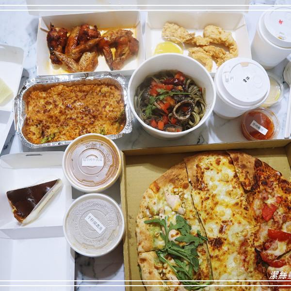 桃園市 餐飲 義式料理 Cafe Grazie 義式屋古拉爵八德廣豐店