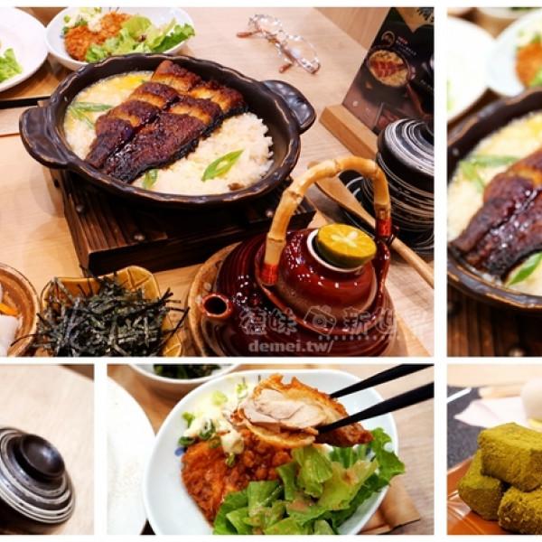 桃園市 餐飲 日式料理 丼飯‧定食 彌生軒 YAYOI-桃園廣豐店
