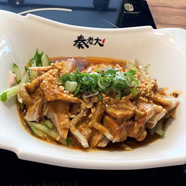 新竹市 餐飲 中式料理 秦老大的小館子(金山店)