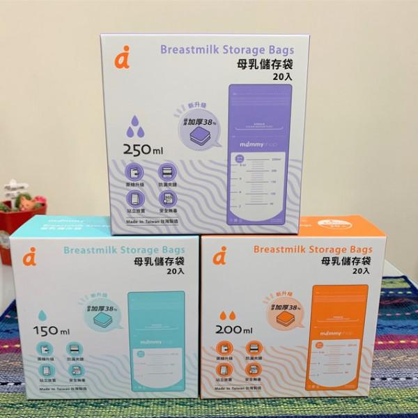 台中市 購物 其他 mammyshop儲乳袋