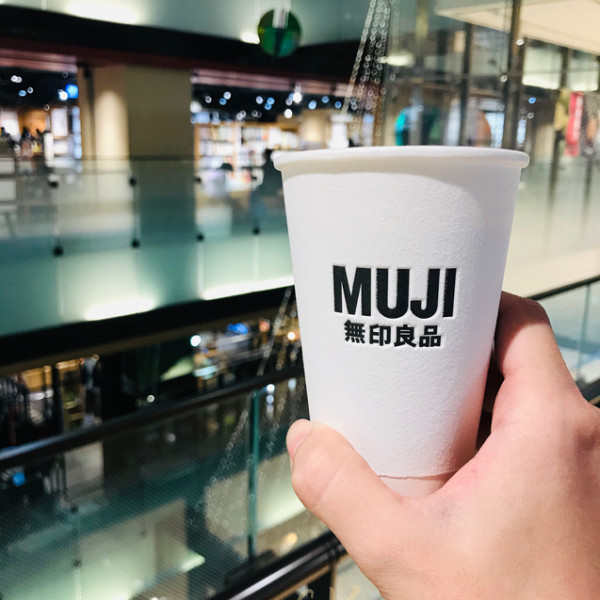 台中市 購物 特色商店 MUJI無印良品金典概念店