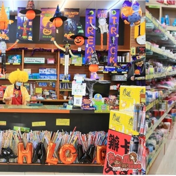 台南市 購物 特色商店 101文具天堂-永康店
