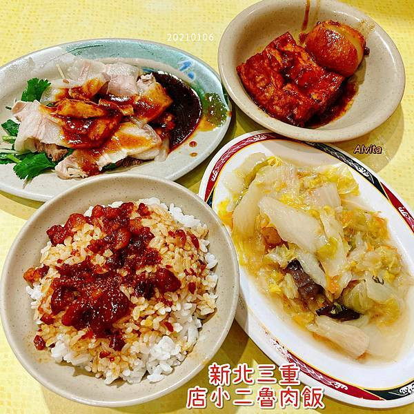 新北市 餐飲 中式料理 店小二魯肉飯