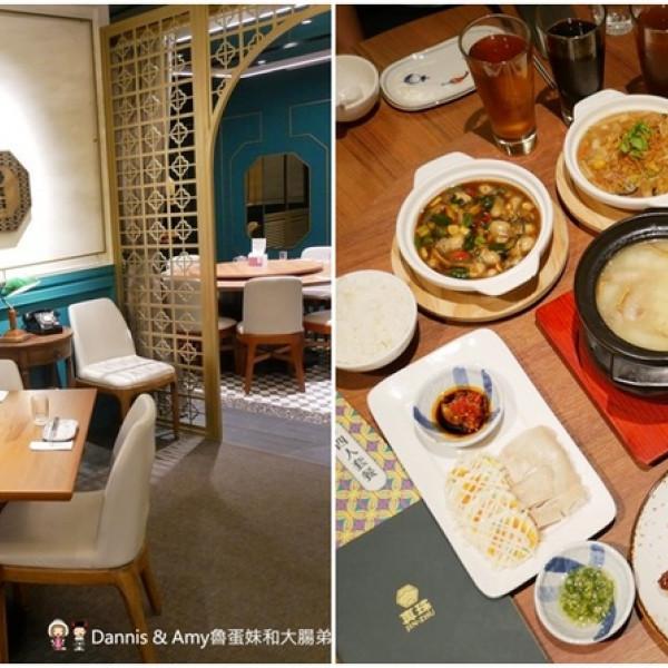 台北市 餐飲 台式料理 真珠台灣家味