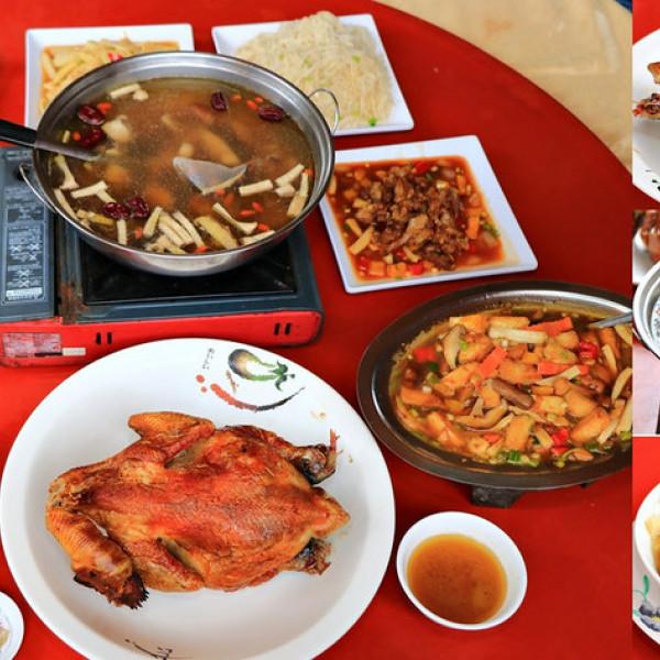 雲林縣 餐飲 台式料理 桂竹林休閒餐廳