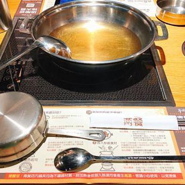 台北市 餐飲 吃到飽 兩餐두끼韓國年糕火鍋吃到飽