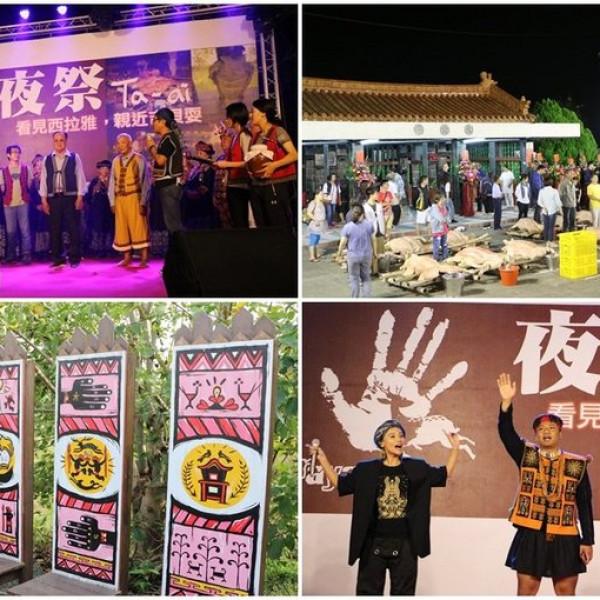 台南市 觀光 觀光景點 吉貝耍學堂