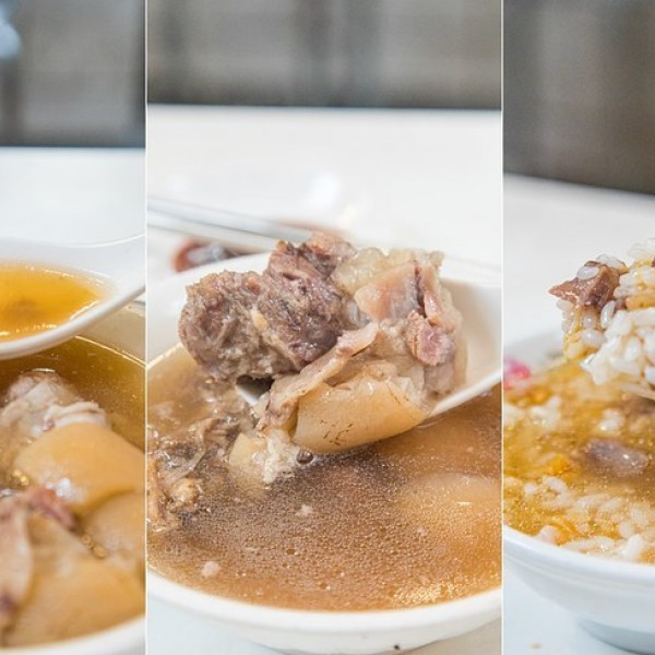 台北市 餐飲 台式料理 當歸豬腳(好腳)