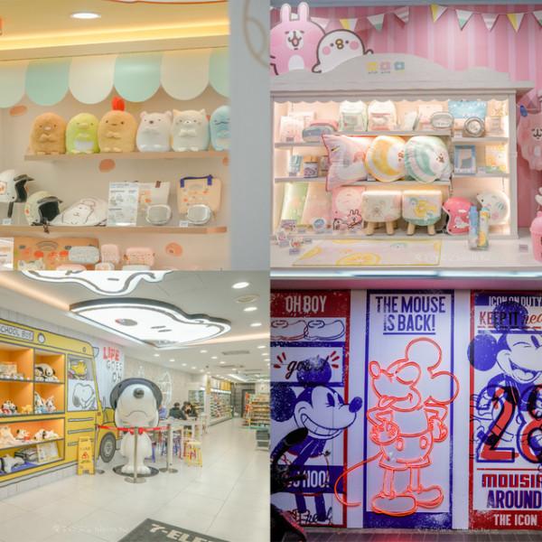 台北市 購物 便利商店 角落生物主題店