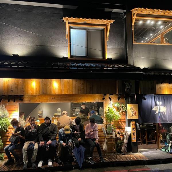 台北市 餐飲 日式料理 拉麵‧麵食 隱家拉麵赤峰店