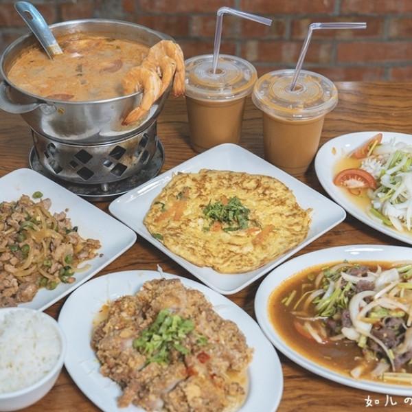 台中市 餐飲 泰式料理 塔塔加泰式料理創始店