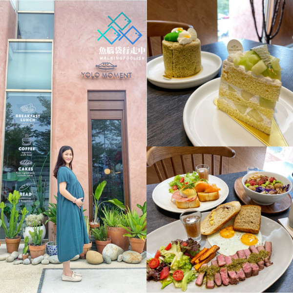 台中市 餐飲 美式料理 Yolo Moment 新美式烘焙 · 舒食餐館 - 台中店cafe & bakery